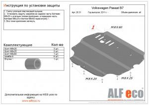 Alf2631