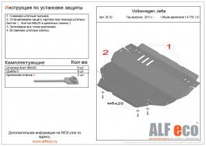 Alf2632