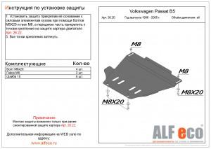 Alf3020